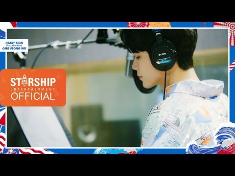 [Making Film] 옹성우 (ONG SEONG WU) - HEART SIGN (Prod. Flow Blow) 녹음실