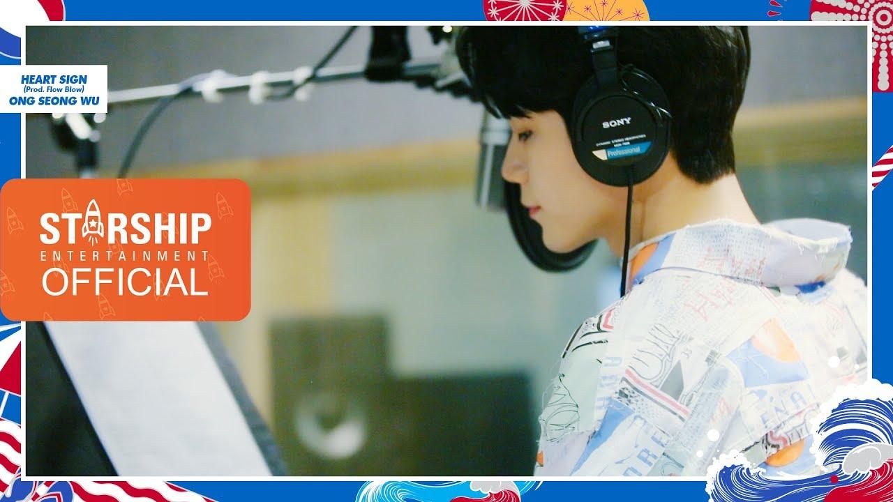 [Making Film] 옹성우 (ONG SEONG WU) - HEART SIGN (Prod. Flow Blow) 녹음실