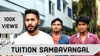 TUITION SAMBAVANGAL- Official Video | OMELETTE THIRUDAN