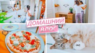 🐝💥 ВЛОГ | Перестановка и организация дома | Котики и как я провожу дни