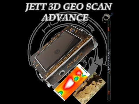 JETT 3D GEO SCAN  ADVANCE  GEOPHYSICAL DETECTOR -Γεωφυσικός