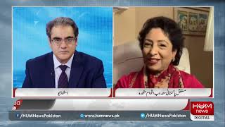 Program Agenda Pakistan with Amir Zia, 18 August 2019 l HUM News