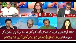 Hassan Nisar Response on Pervez Khattak derogatory remarks - Aaina TV