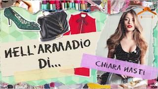 Nell'armadio di Chiara Nasti