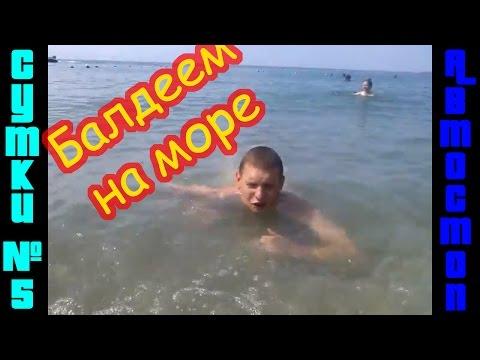 Пляж Ласточка Сочи - дикий пляж в микрорайоне Мамайка Сочи