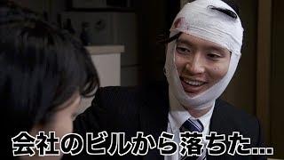 【YouTube限定】インターネットドラマ 第3話「夜」 英語字幕、日本語字...