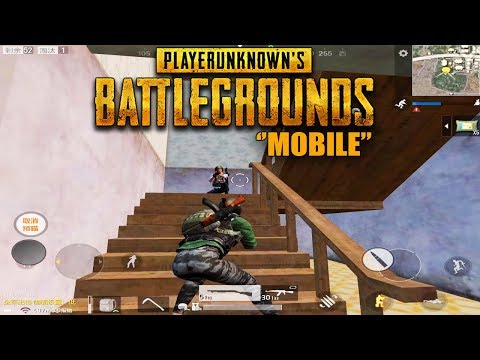 PLAYERUKNOWN'S BATTLEGROUNDS MOBILE ( IOS/ANDROID )