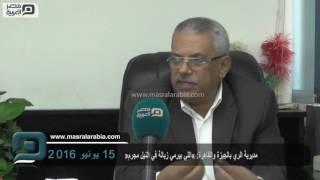 مصر العربية | مديرية الري بالجيزة والقاهرة: «اللي بيرمي زبالة في النيل مجرم»