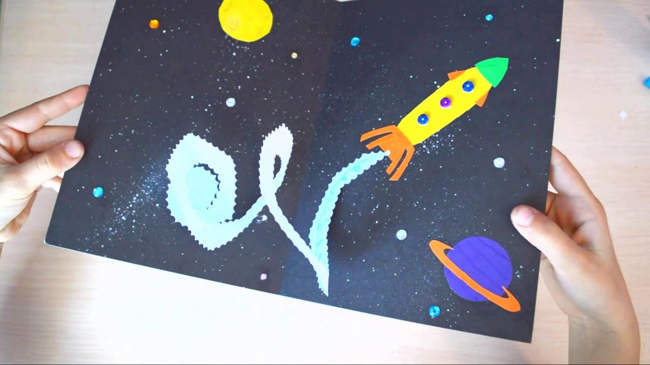 Ракета из бумаги открытка, открытки добрый вечер