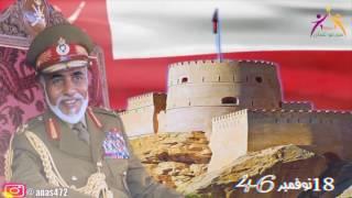 عيد الوطني 46  حلوه عمان