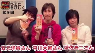 平川さんと遊佐さんがウルトラマントークですごく盛り上がってますw遊...