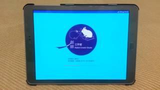 拆則便利Soft Drawing Tool Beam Eb02 screenshot 4