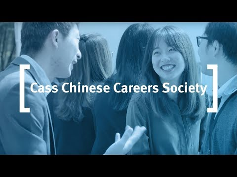 Cass Chinese Careers Society