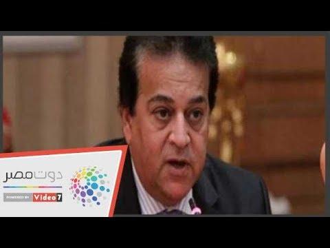 وزير التعليم العالى يكشف خطة مصر لحماية الفضاء الأفريقى  - نشر قبل 14 ساعة