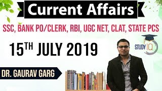 July 2019 Current Affairs in ENGLISH - 15 July 2019 - Daily Current Affairs for All Exams