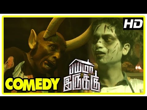 Bayama Irukku Scenes | Rajendran And Friends Plan To Kidnap Santhosh | Reshmi