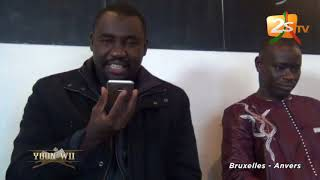 YONN WII Du 09 AOÛT 2018 AVEC OUSTAZ ABDOULAYE GAYE À BRUXELLES