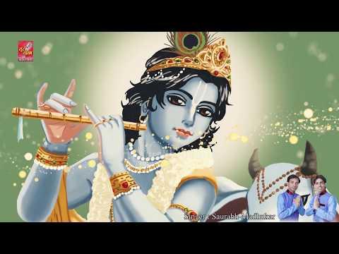 भक्त का मान कभी टलता नहीं भक्त का भगवान पर अटूट विश्वास !! Khatu Shyam Bhajan !! Saurabh-madhukar