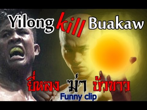 Buakaw vs Yi long fighting on the Street at Shaolin Temple.