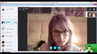 как создать трансляцию в ютубе на несколько человек? Трансляции Hangouts