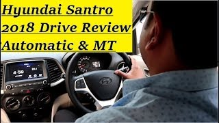 Hyundai Santro 2018 Review. Automatic, Manual Drive of Santro is Best in Entry Hatchback