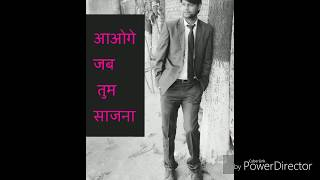 Aaoge jab tum saajna (Cover by Vineet Chauhan)