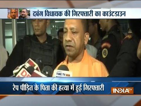 Unnao rape case: UP CM Yogi Adityanath demands SIT report by evening