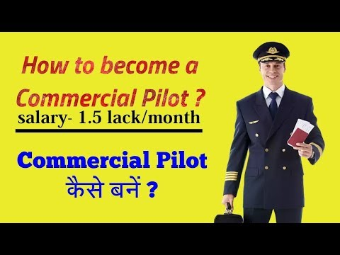 Become a commercial pilot   pilot training, salary, course, fees ,carrier, duration in 2017