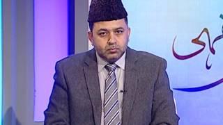 Deeni-O-Fiqa'hi Masa'il - 4 January 2017 (Urdu)