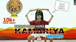 KAMARIYA - MOTRO | Dance Choreography | Creative Garba With Dhandiya | Navratri Special | VJ&CHETAN