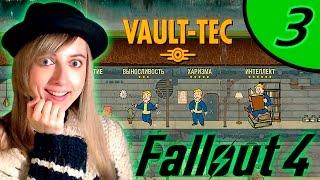 Мира vs Fallout 4 с вебкой 3 - Новый билд