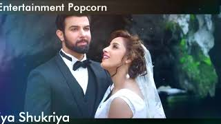 Shukriya Full video song with lyrics|Jackpot| Sanam ch| Noor Hassan | Entertainment Popcorn