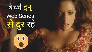 Top 5 best web series 2019 Hindi | best hindi original series | LEILA | STANGER THINGS 3 | 2019