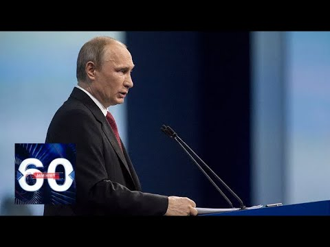 Число бедных в России должно сократится в два раза! 60 минут от 18.04.19