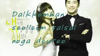 Lie To Me OST - Lovin