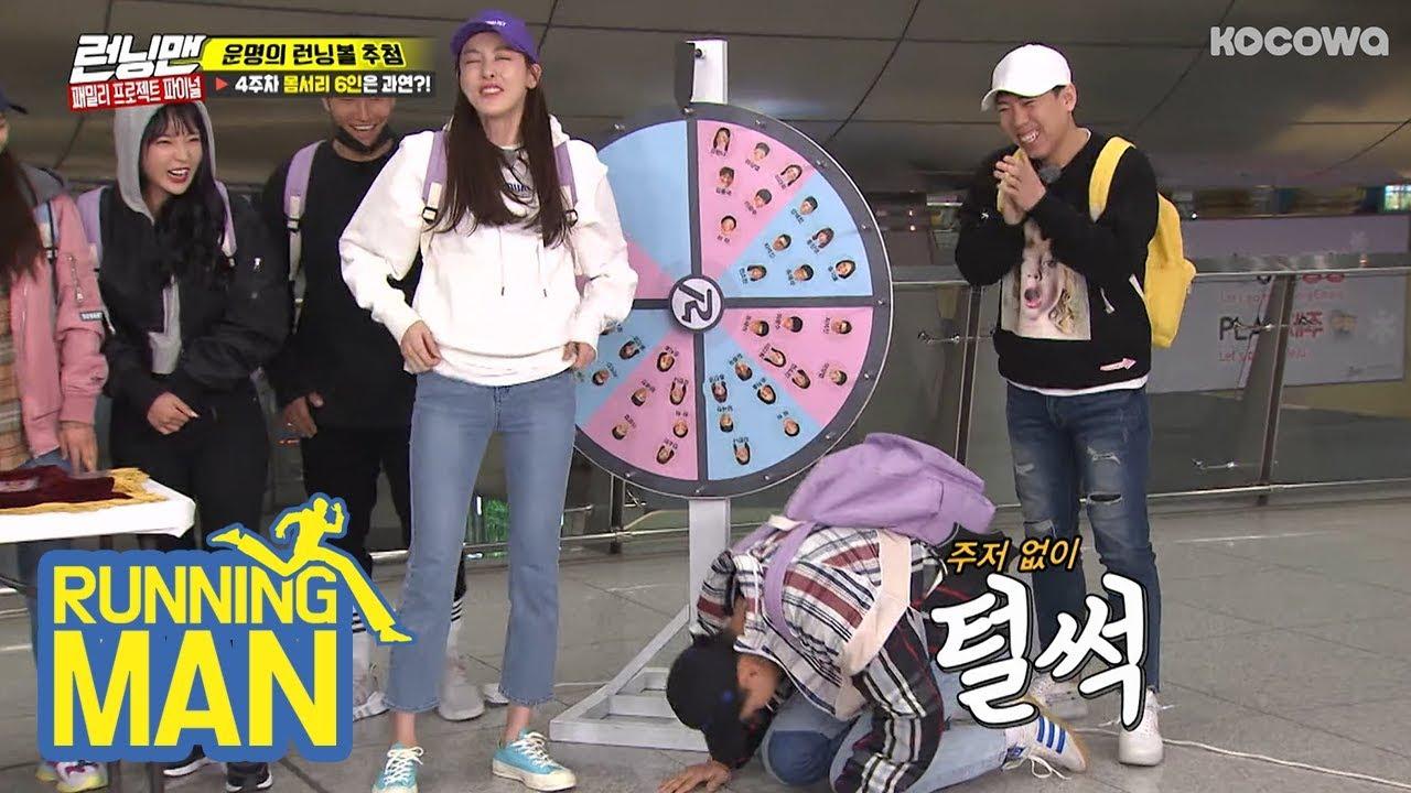"""Kwang Soo Kneels Down.. """"You're so desperate!"""" [Running Man Ep 400]"""