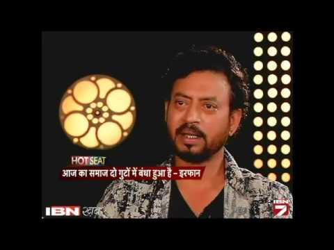 Salman Par Bollywood Ki Khamoshi Par Bole Irrfan Khan, Sabko Dukan Chalaani Hai