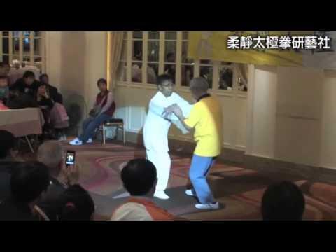 盧明遠師傅與黎錦新醫生推手示範 - YouTube
