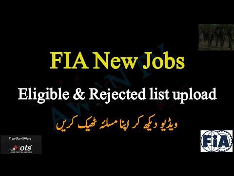 Repeat FIA new jobs 2019   FIA Salary   FIA Traning  FIA