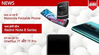 News: Motorola Razr Foldable Phone II Oneplus 5G II Redmi Note 8