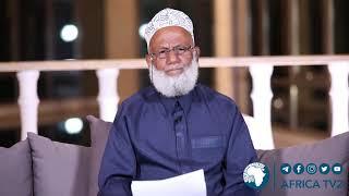 Sababu Wewe ni Allaah | 14 | Sheikh Zaid Bashir | Africa TV2