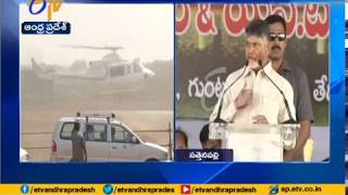 Centre Intentionally Disrupting to AP Development | CM Chandrababu