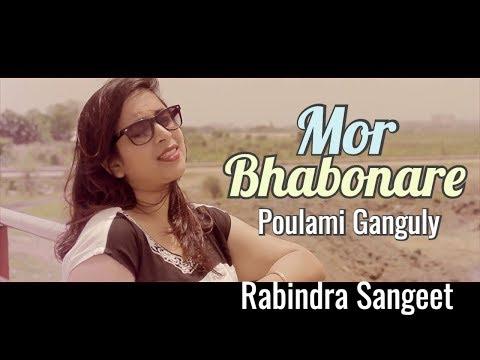 Mor bhabonare ki haway matalo | Poulami Ganguly | Rabindra Sangeet | Borno Chakroborty