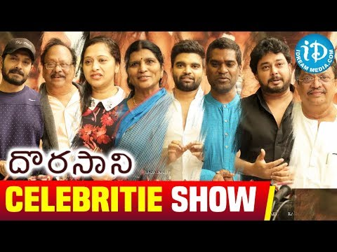 Celebrities At Dorasaani Special Show || Anand Deverakonda, Shivathmika Rajashekar||iDream Filmnagar