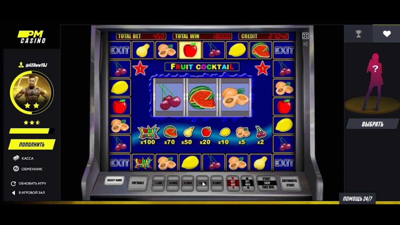 Клубнички-игровые автоматы скачать онлайн казино покер