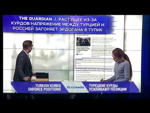 ТУРЕЦКИЕ КУРДЫ УСИЛИВАЮТ ПОЗИЦИИ. 3stv|media 10.02.2016