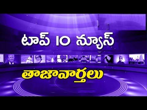 Telugu Newspaper Today Eenadu 02-01-2020 Andhra Pradesh #Eenadu #TeluguNewspaper #Epaper #NewsToday from YouTube · Duration:  8 minutes 27 seconds