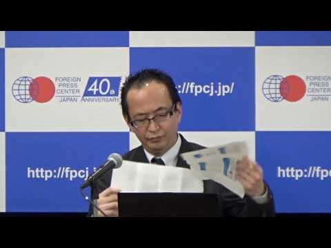 FPCJ Press Briefing: The 2025 Problem—The Near Future of Japan's Aging