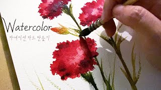 How to paint carnation in wate…