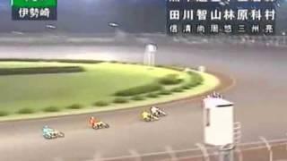 オートレース落車事故(3)早川清太郎